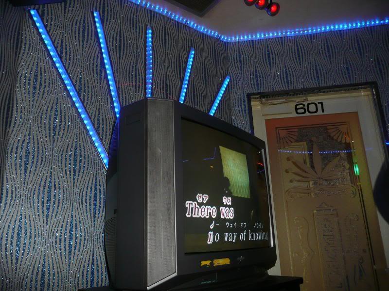 Room_601,_Karaoke_Kan,_Tokyo