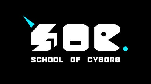 School of Cyborg
